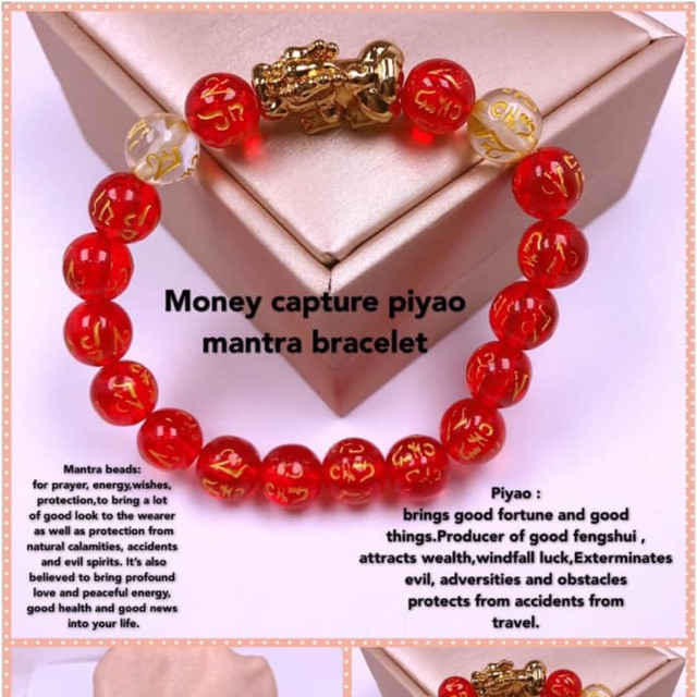 Money capture piyao mantra bracelet