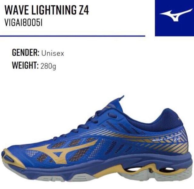 mizuno wave lightning z2 price philippines