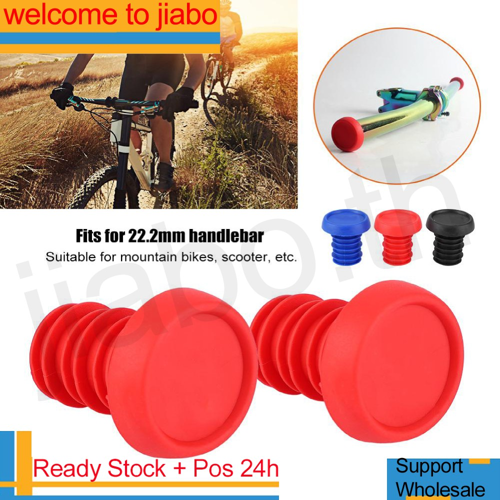 1 Pair Anti-skid Rubber Bar End for Mountain Bicycle Scooter 22.2mm Handlebar