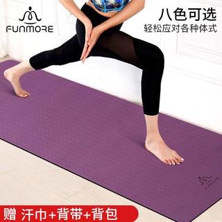 6mm Yoga Mat Non Slip Women Beginners Male Fitness