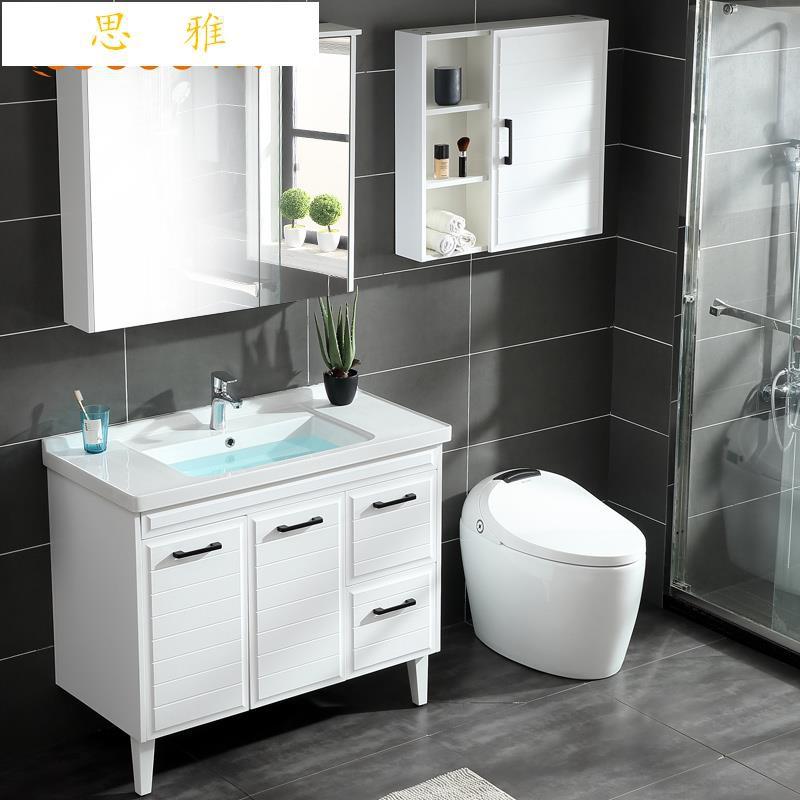 Nordic Solid Wood Bathroom Cabinet