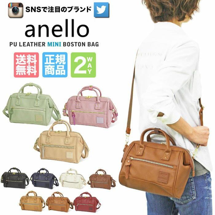Anello Unisex 2 Way Shoulder Handle PU Leather Boston Bag