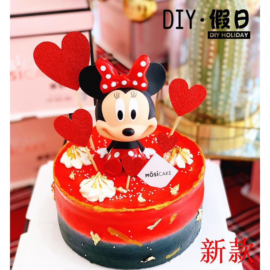 Marvelous Minnie Mickey Birthday Cake Decoration Shopee Philippines Funny Birthday Cards Online Elaedamsfinfo