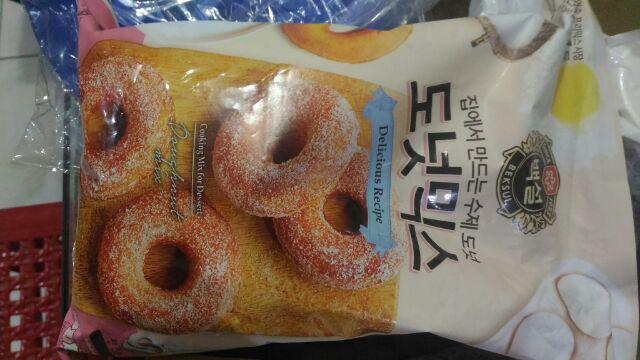 Korean Beksul doughnut Mix 1kg