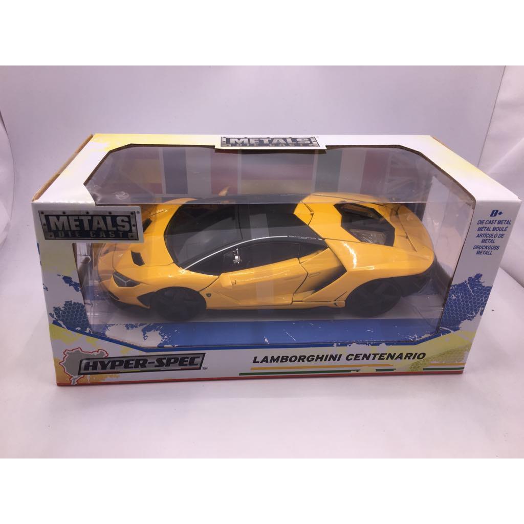 Tomica Lamborghini Centenario Shopee Philippines