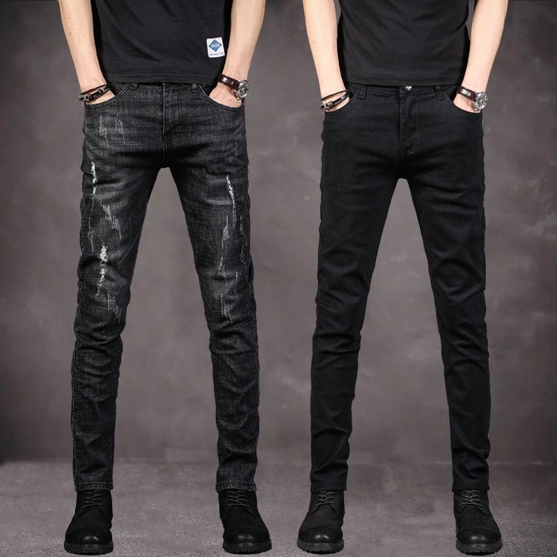 Men/'s Black Blue Skinny Slim Fit Jeans Faded Stretch Denim Max Slim Size 28-40