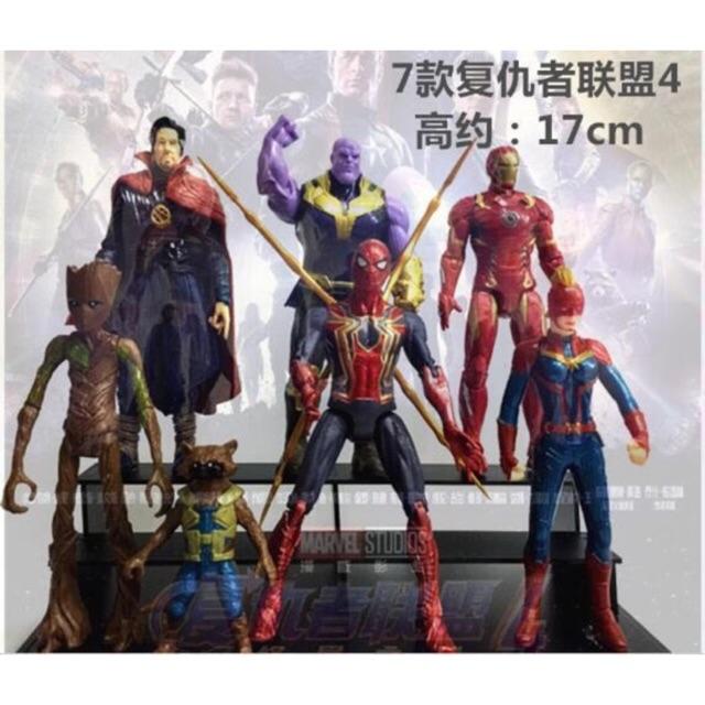 Avengers: Infinity War Set Of 7and 10Thanos Hulk,Iron Spider