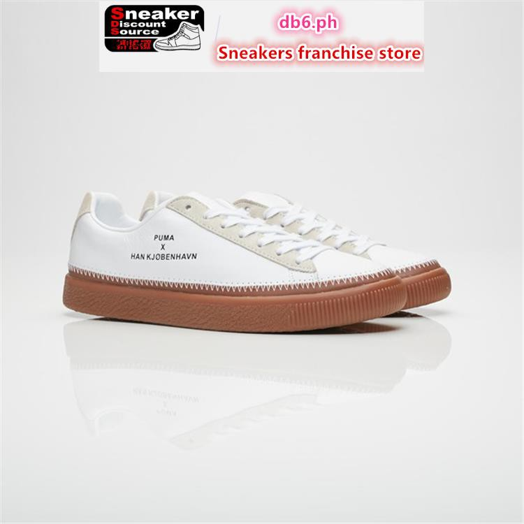1ffa9a6614d5 PUMA X HAN KJOBENHAVN CLYDE STITCHED Joint name Men and women shoes  364474-01