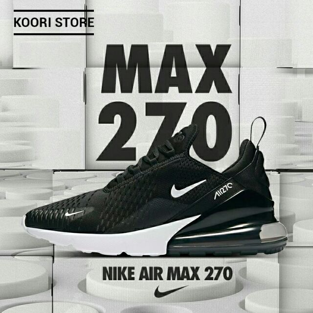 ac1362cdef3 SUPER SALE Nike hypershift