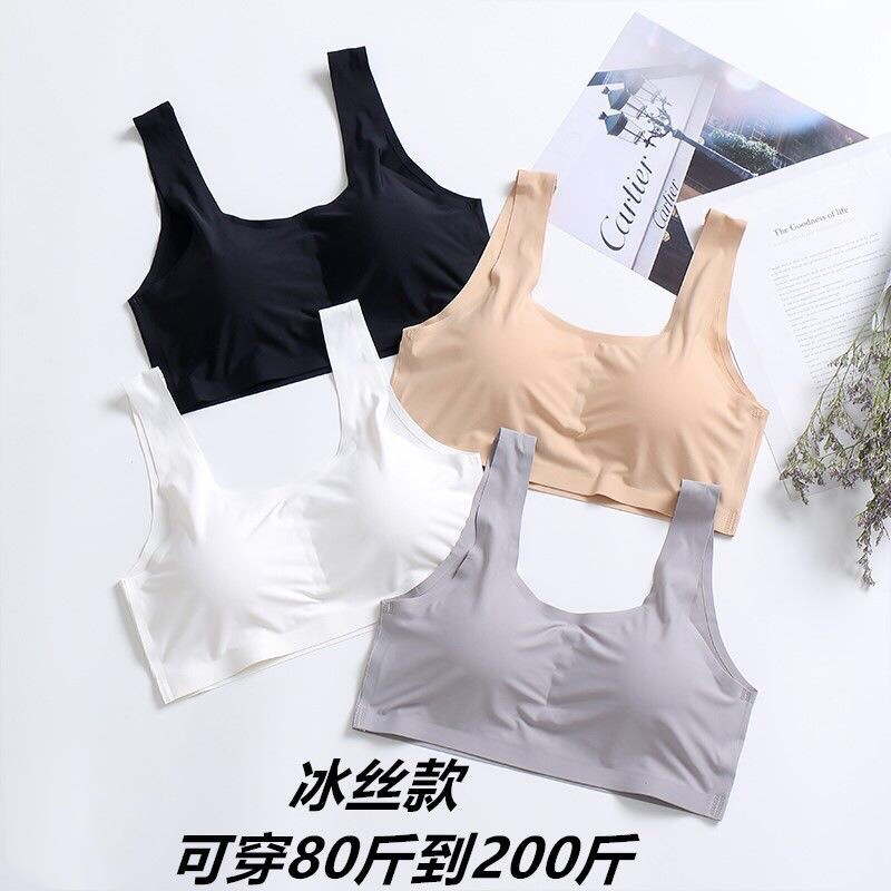 m-5xl plus size breathable ice silk seamless bra sports bra