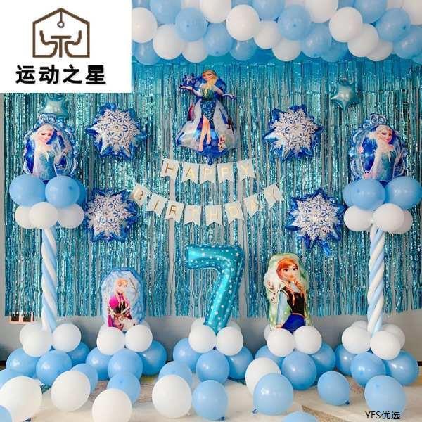 Frozen Elsa Birthday Theme Party Decor Shopee Philippines