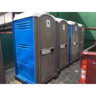 Portable toilet Portalet | Shopee Philippines