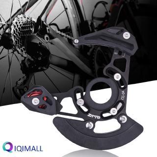 ZTTO Bike Chain Guide CNC Aluminum Alloy Adjustable E Type Chain Guide for MTB