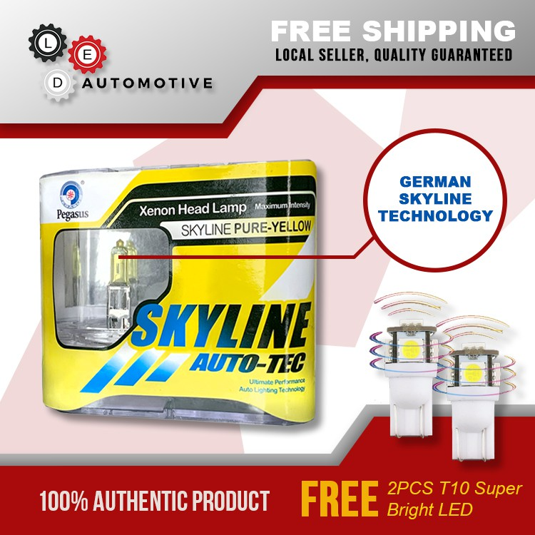 PERDE H8 Solar Series 6000K HID White Xenon Halogen Headlight 35W Fog Light Bulb
