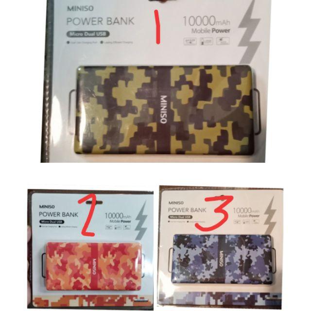 Miniso Powerbank Camouflage Cod Shopee Philippines
