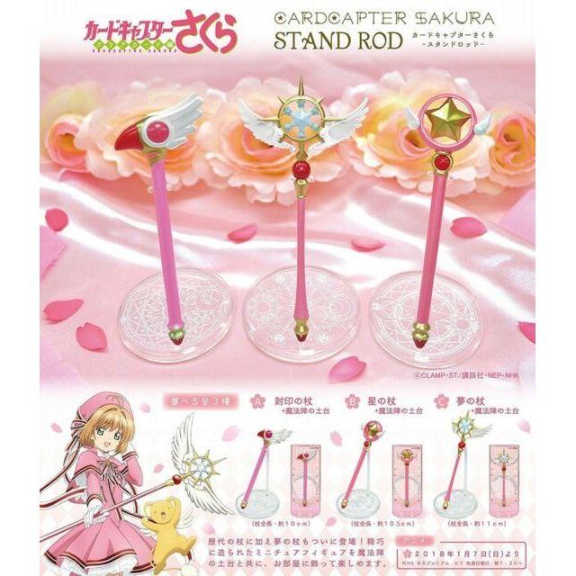 Takara Tomy Cardcaptor Sakura Clear Card Hen Item Keychain Dream Key