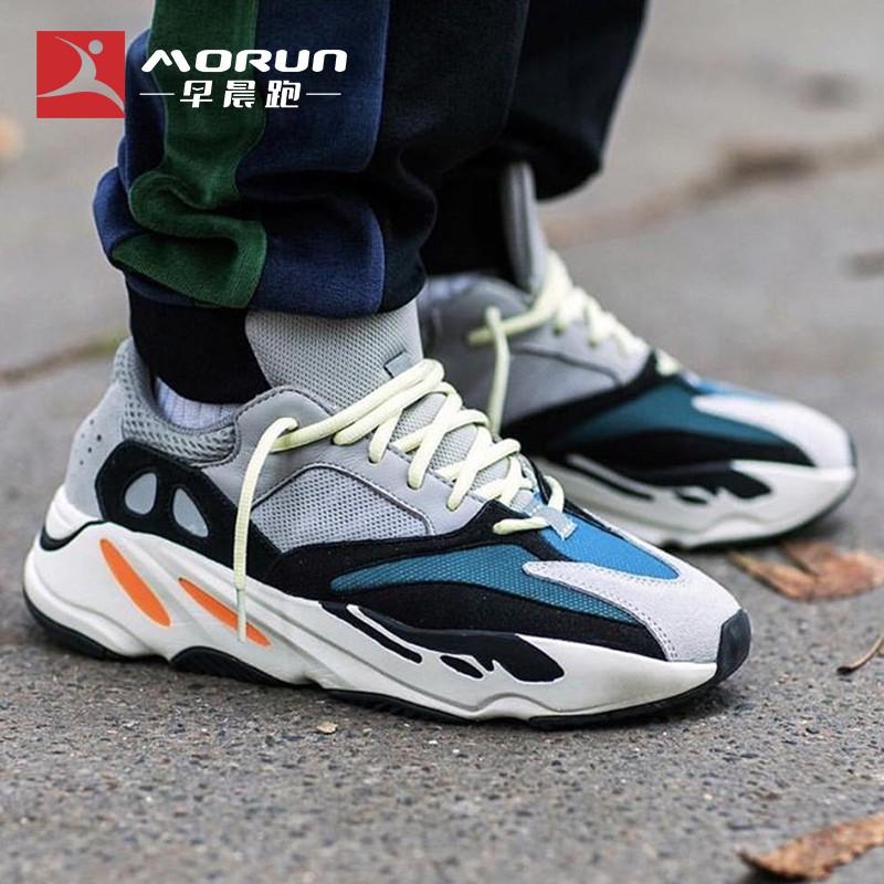 the best attitude 23eaf cb8f3 【READY STOCK】Adidas Yeezy 700 Runner Boost warrior run shoes