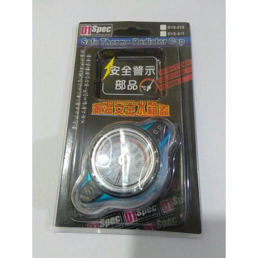 D1S-010-1 Genuine D1 Spec Thermostatic Gauge Radiator Cap 1.3 bar Big Head