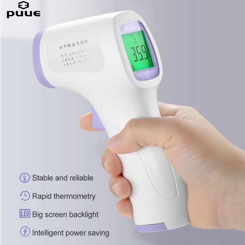 LCD Backlight Non-contact Portable Handheld Infrared Baby Adult Body Thermometer