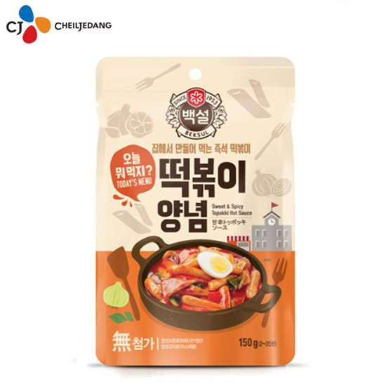 CJ Korea Sweet & Spicy Topokki TTeokbokki Hot Sauce 150g