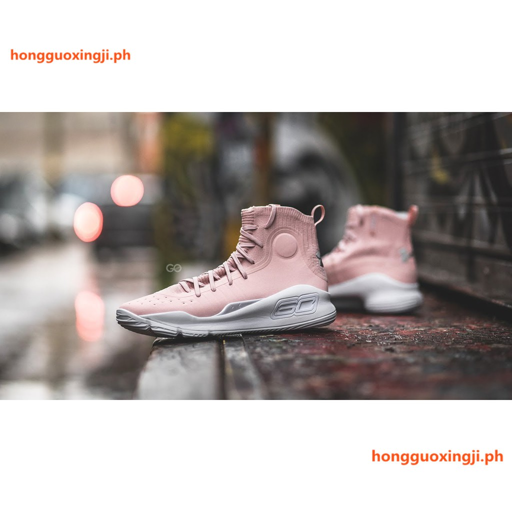 huge discount 1057b a80df under armour curry 4 flushed pink(mens) OEM glorious quality