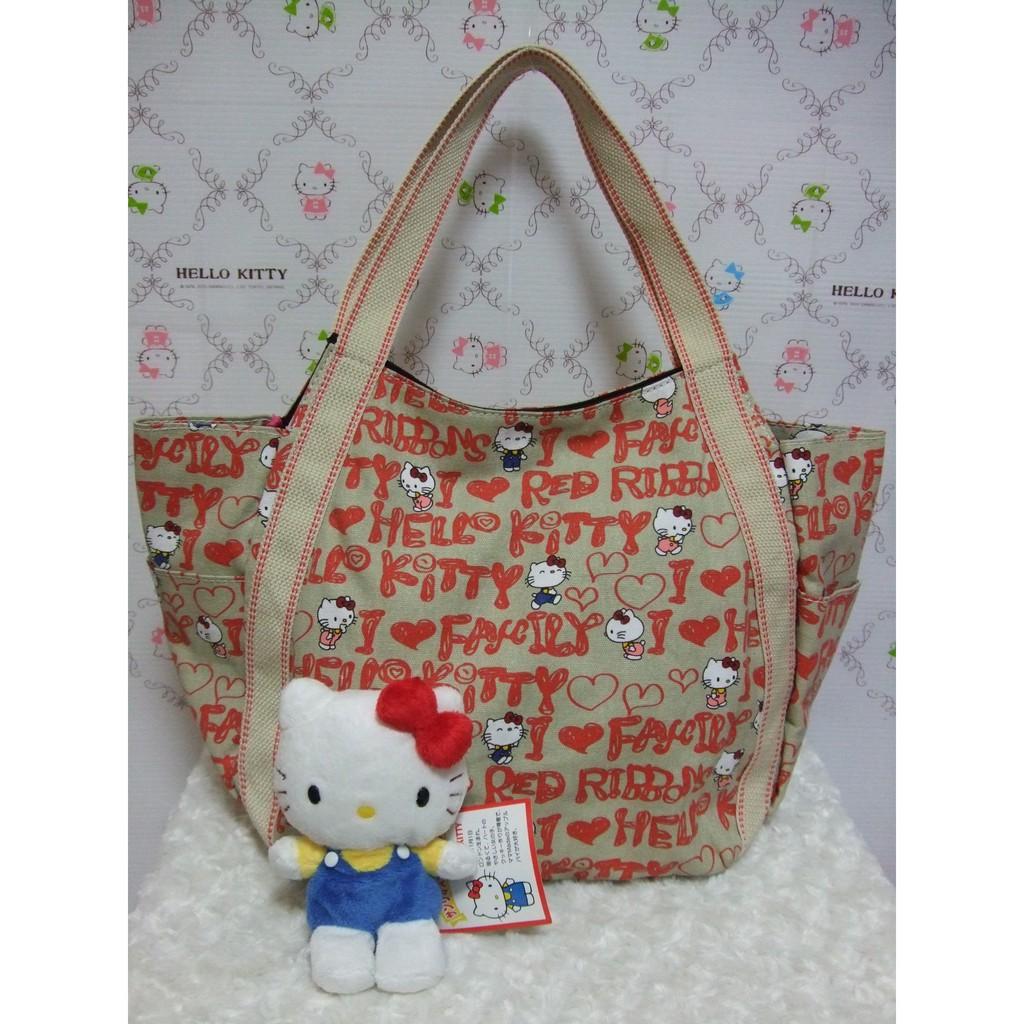 65d0c621e Hello Kitty Bag   Shopee Philippines