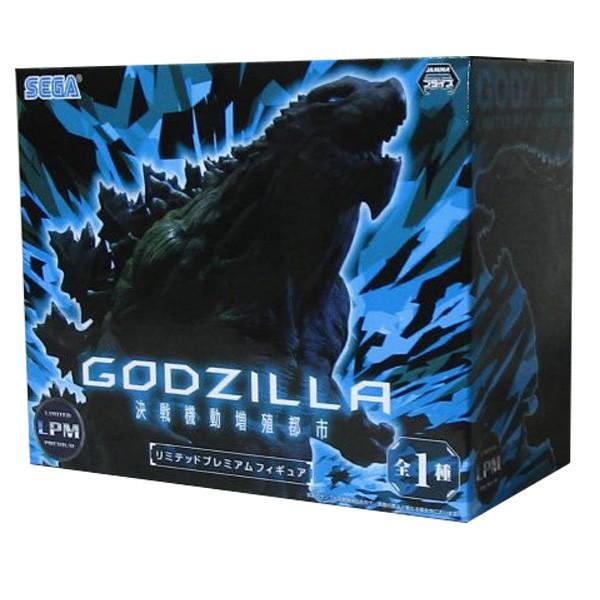 Godzilla Battle City Eruption Limited LPM Premium figure Sega