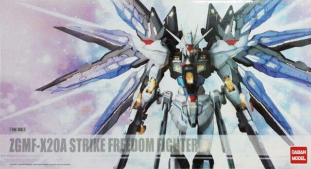 12 Strike Freedom Gundam Mg 20 You Will Like