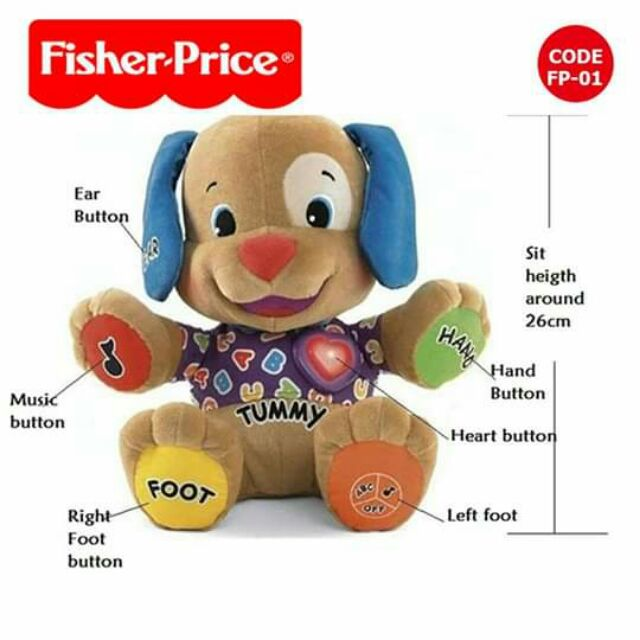 Fisher Price Laugh and Learn Puppy Toy