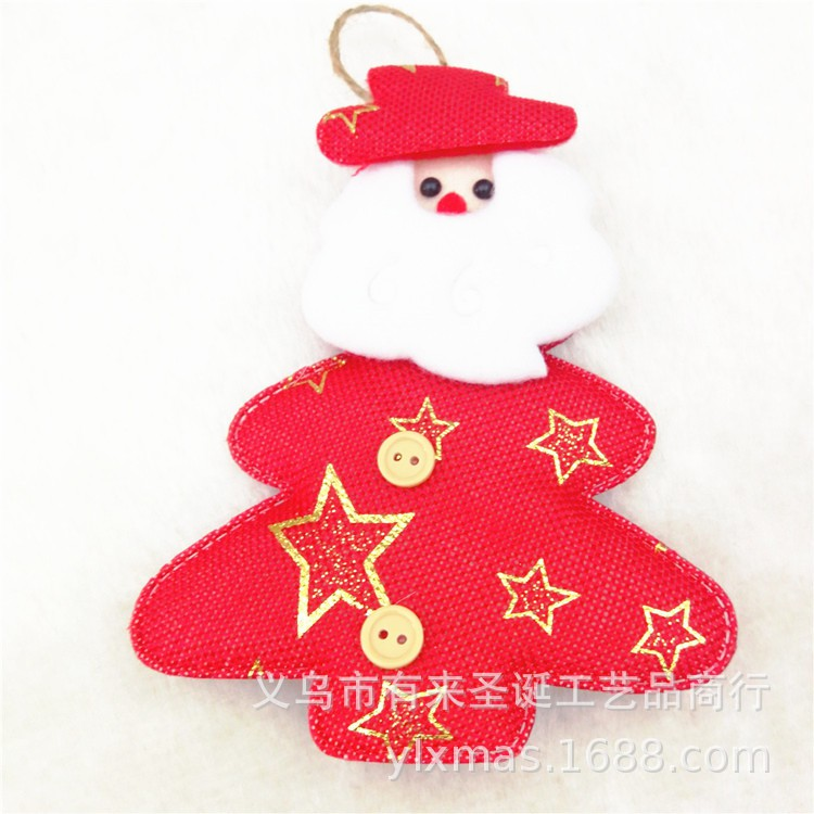 Origin 2020 Christmas Origin 2020 Origin Christmas Ornaments Christmas Fabric Tree