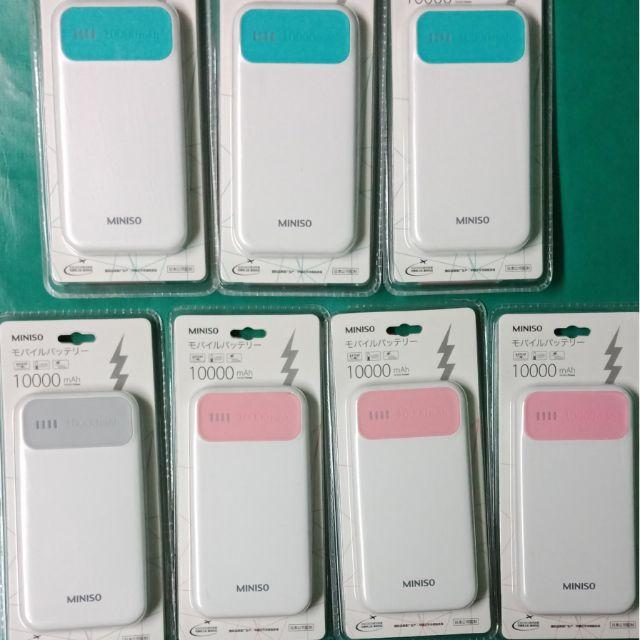 On Hand Miniso 10 000 Mah Powerbank Original Shopee Philippines