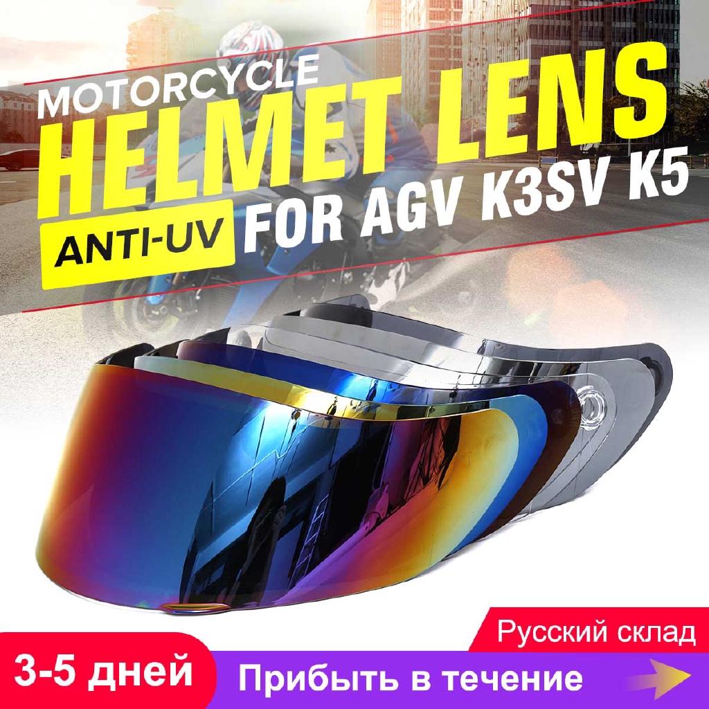 Helmet Visor For Agv K5 K3 Sv Motorcycle Helmet Shield Parts Glasses For Agv K3 Sv K5 Motorbike Helmet Lens Full Face Shopee Philippines