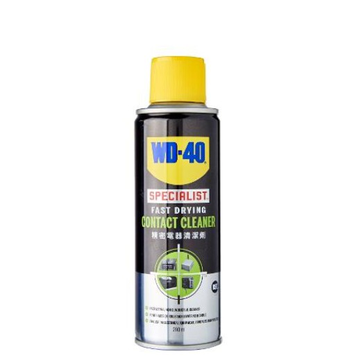 WD-40 Contact Cleaner 200mL (small size)
