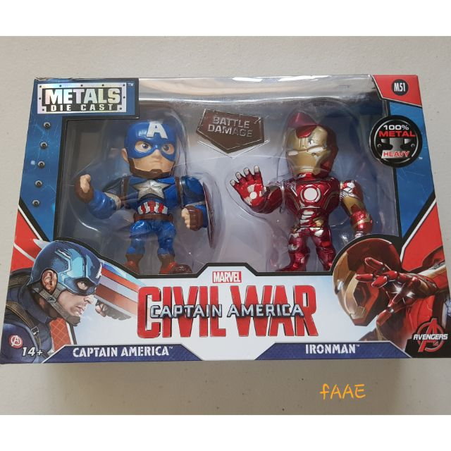 Marvel Avengers Captain America and Iron Man M51 Metals Diecast