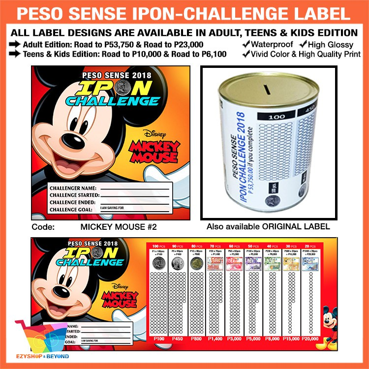 Mickey Mouse Peso Sense Lpon Challenge Label Only Shopee Philippines