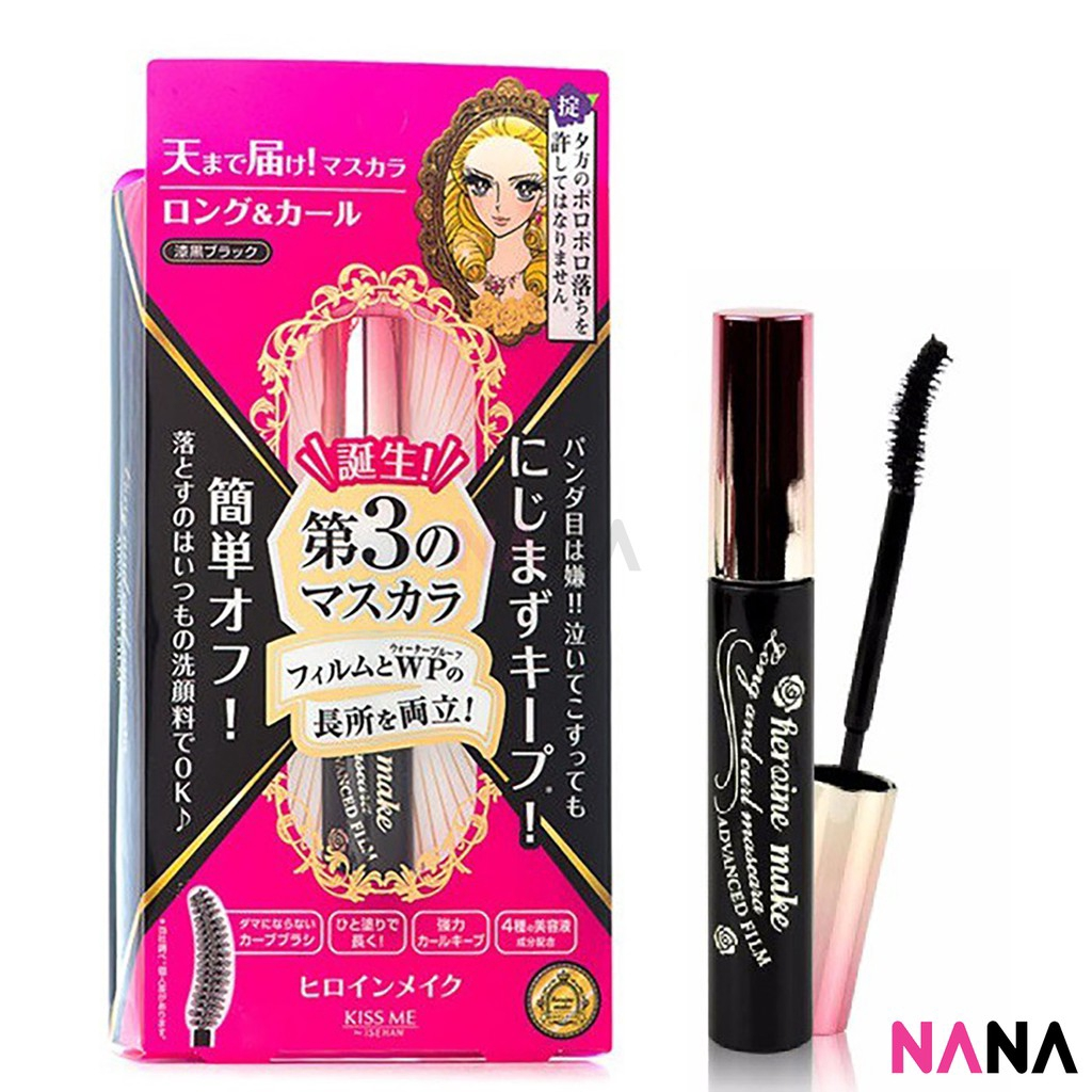 aebb3cdbac7 Nichido 7x Volume Curl Mascara (Black) | Shopee Philippines