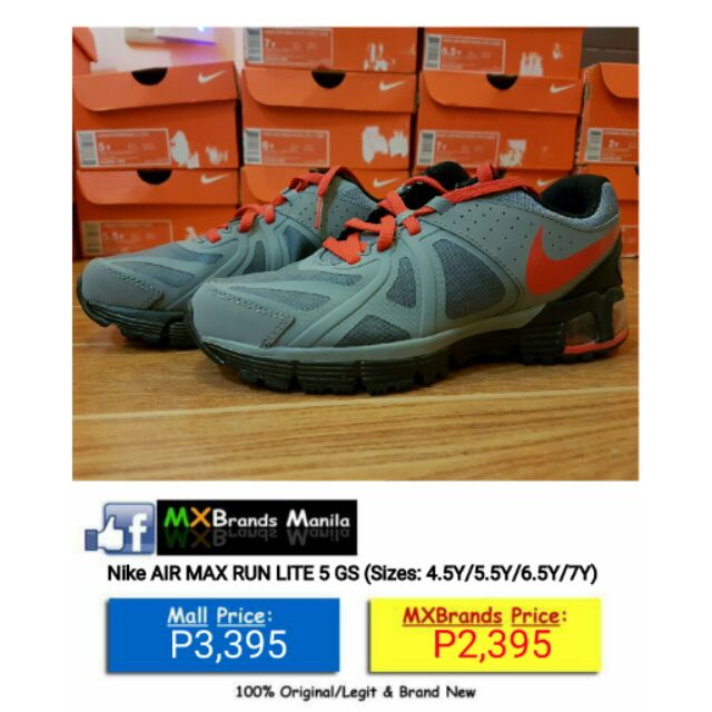 new concept 9c502 1a333 Nike Air Max Run Lite 5 GS   Shopee Philippines