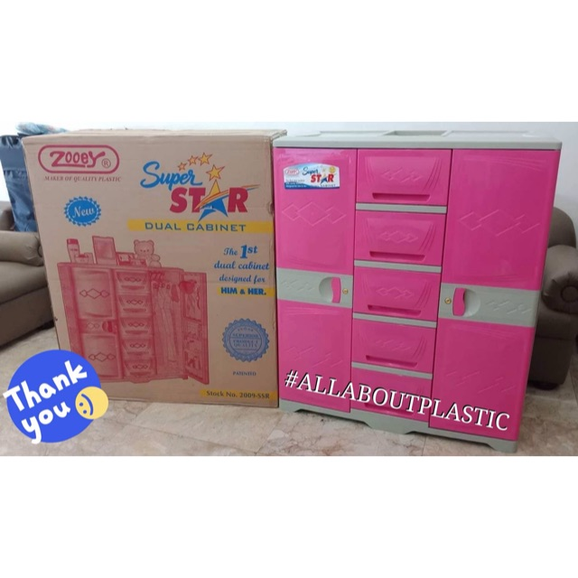 Super Star Dual Cabinet Shopee Philippines