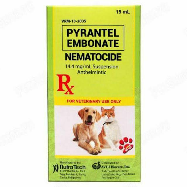 Nematocide Dewormer Shopee Philippines