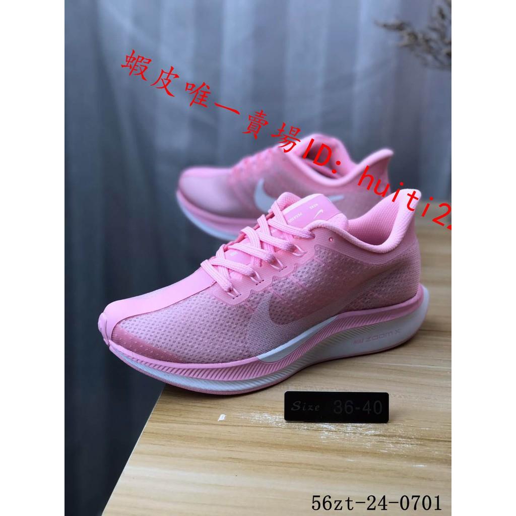 buy online 09b90 ed4f2 nike air zoom pegasus 35 turbo booster marathon running shoe