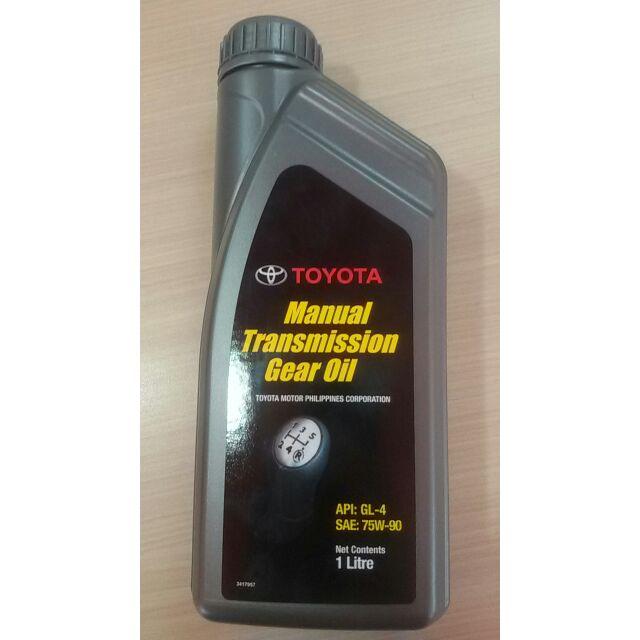 GENUINE MT Gear Oil API GL-4 SAE 75W-90 - TOYOTA Brand