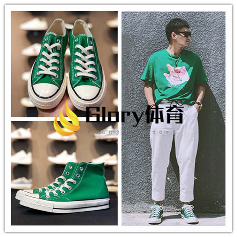 a378233d8b816b Converse Yellow Army Green High-Up Canvas Shoes for Men and