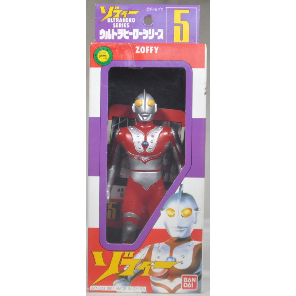 NUMBER 1 IN THE SERIES ULTRAMAN BOXED FIGURE MADE BY BAN DAI IN 1991 ULTRAMAN