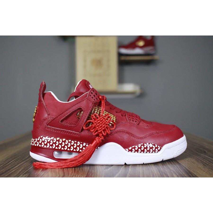 sale retailer 0d01c baa3f SLK ☆ 2018 Remade x 400ml Red NIKE AIR JORDAN 4 CNY Chinese New Year Custom    Shopee Philippines