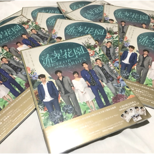 Meteor Garden 2018 Ost Album Shopee Philippines