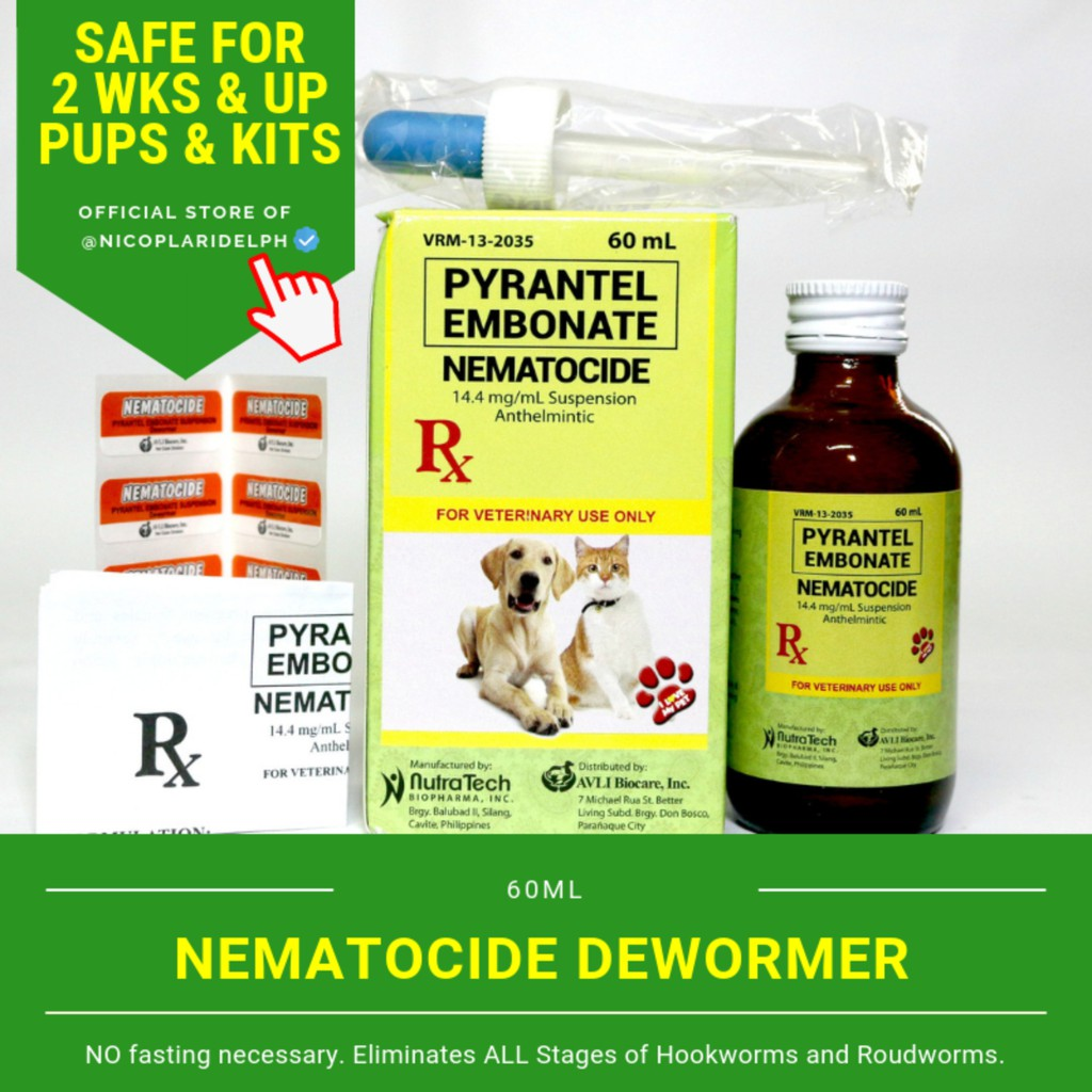 Nematocide Syrup Dewormer For Dogs And Cats 60ml Shopee Philippines