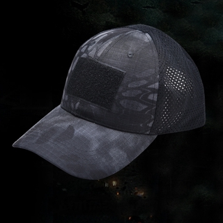 5162690d98a456 Summer Tactical Hat Outdoor Training Camo Color Caps | Shopee Philippines