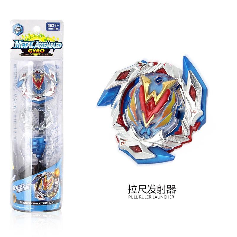 Children/'s Clockwork Toy Upper Chain Alloy Gyro Chain Gyroscope Nc