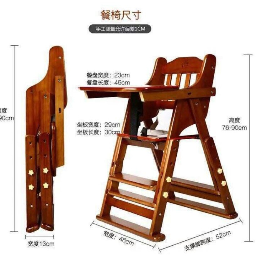 Cod Folding Wooden High Chair For Baby Shopee Philippines