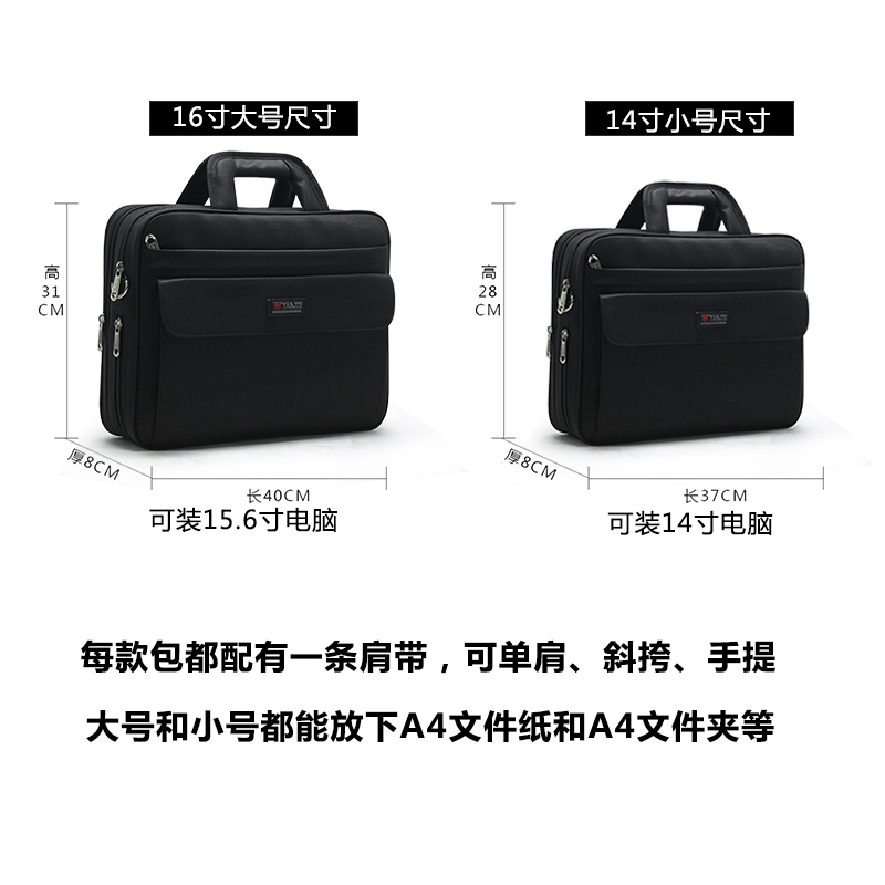 94d90fc05 ProductImage. ProductImage. ◈♚◅Briefcase Men's canvas business man bag  laptop Oxford La